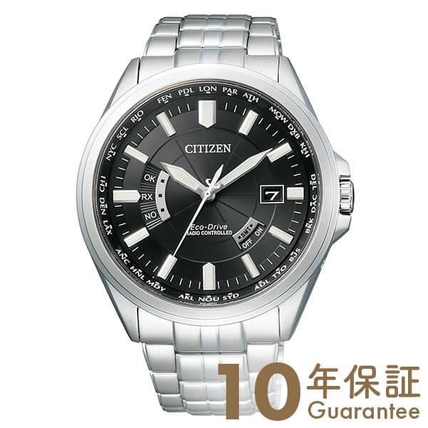 CITIZENCOLLECTION シチズンコレクション ソーラー電波 CB0011-69E [正規品] メンズ 腕時計 時計