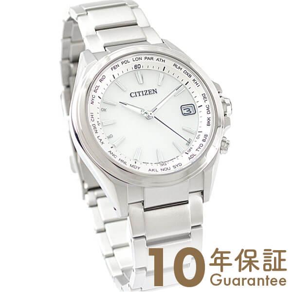 ATTESA シチズン アテッサ ダイレクトフライト エコドライブ ソーラー電波 クロノグラフ CB1070-56A [正規品] メンズ 腕時計 時計