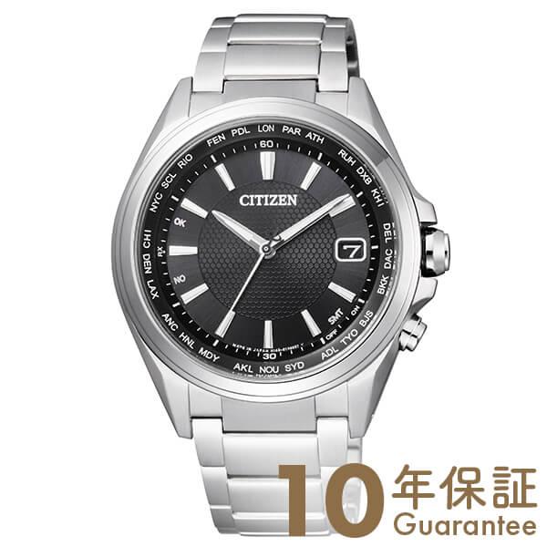 ATTESA シチズン アテッサ ダイレクトフライト エコドライブ ソーラー電波 クロノグラフ CB1070-56E [正規品] メンズ 腕時計 時計