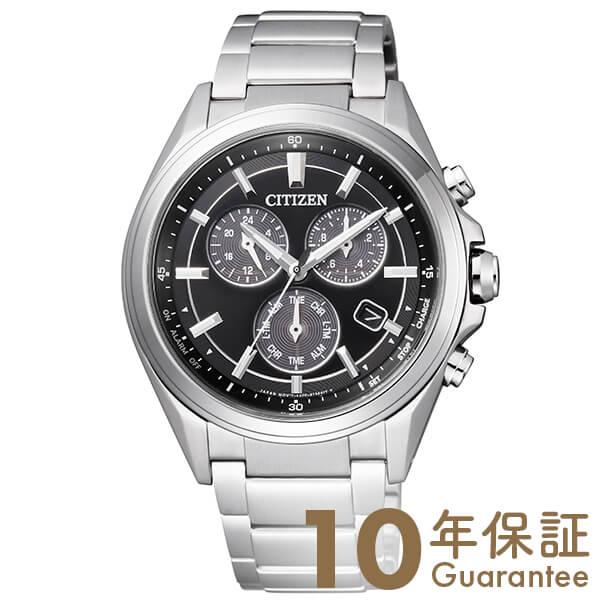 ATTESA シチズン アテッサ エコドライブ ソーラー BL5530-57E [正規品] メンズ 腕時計 時計