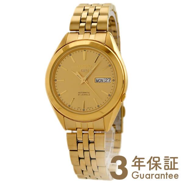 SEIKO5 [海外輸入品] セイコー5 逆輸入モデル 機械式(自動巻き) SNKL28K1 メンズ 腕時計 時計