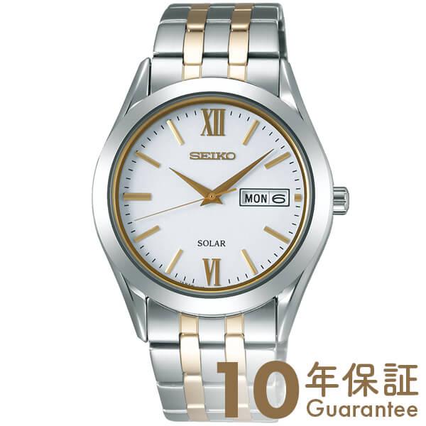 SEIKOSELECTION セイコーセレクション クロノグラフ ソーラー SBPX085 [正規品] メンズ 腕時計 時計