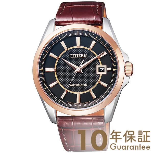 CITIZENCOLLECTION シチズンコレクション  NB1044-01E [正規品] メンズ 腕時計 時計
