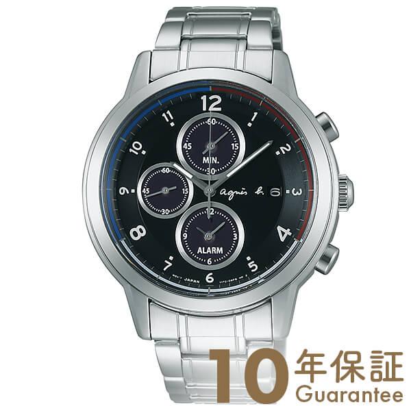 agnesb アニエスベー マルセイユ クロノグラフ ソーラー FBRD970 [正規品] メンズ 腕時計 時計