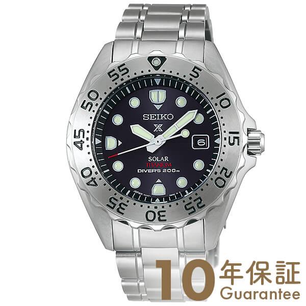 PROSPEX セイコー プロスペックス ダイバースキューバ ソーラー 200m潜水用防水 SBDN013 [正規品] メンズ 腕時計 時計