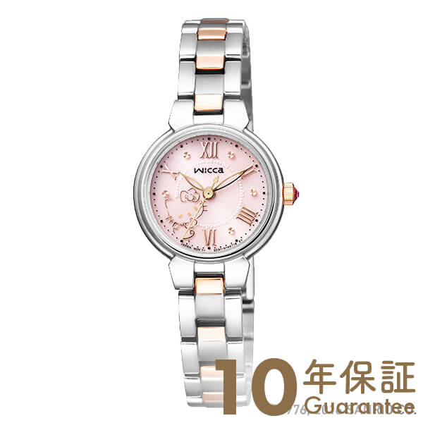 wicca シチズン ウィッカ wicca×ハローキティコラボシリーズ ハローキティスペシャルBOX付き ソーラー KP2-132-91 [正規品] レディース 腕時計 時計