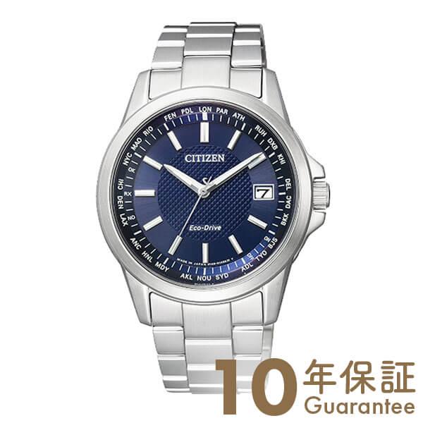 CITIZENCOLLECTION シチズンコレクション エコドライブ ソーラー電波 CB1090-59L [正規品] メンズ 腕時計 時計