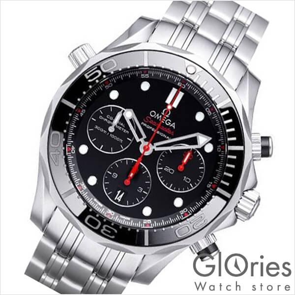 OMEGA [海外輸入品] オメガ シーマスター  212.30.44.50.01.001 メンズ 腕時計 時計【あす楽】