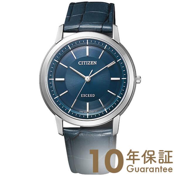 EXCEED シチズン エクシード エコドライブ ペアウォッチ ソーラー AR4001-01L [正規品] メンズ 腕時計 時計(2017年10月31日入荷予定)