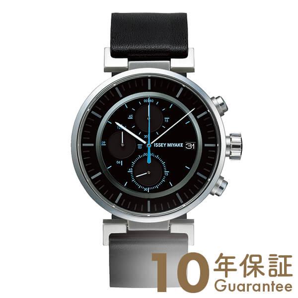 ISSEYMIYAKE イッセイミヤケ ダブリュ SILAY009 [正規品] メンズ 腕時計 時計