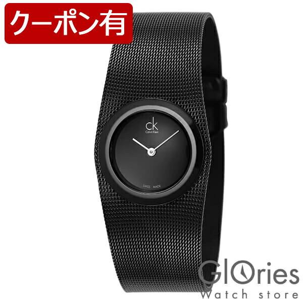 CALVINKLEIN [海外輸入品] カルバンクライン  K3T234.21 レディース 腕時計 時計