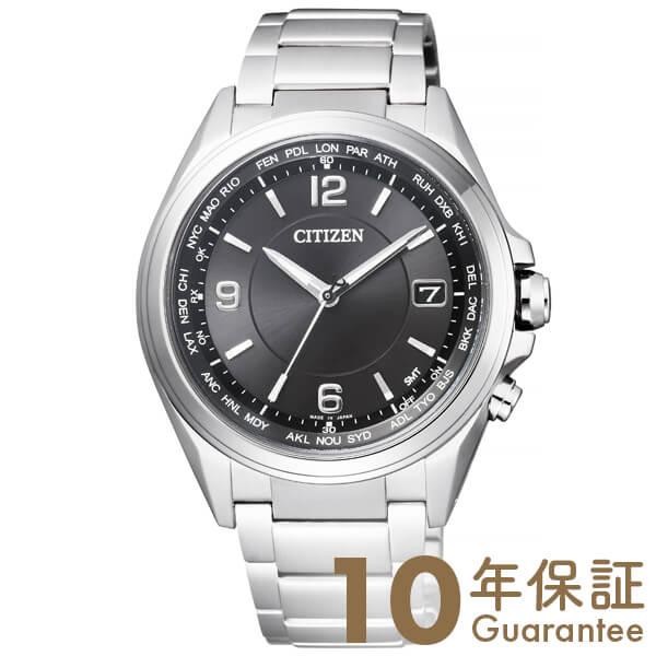 ATTESA シチズン アテッサ エコドライブ CB1070-56F [正規品] メンズ 腕時計 時計