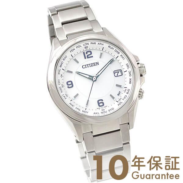 ATTESA シチズン アテッサ エコドライブ CB1070-56B [正規品] メンズ 腕時計 時計