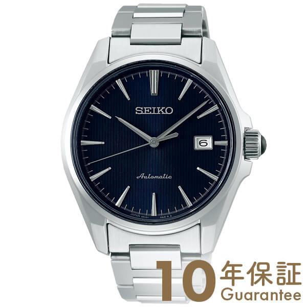 PRESAGE セイコー プレザージュ 100m防水 機械式(自動巻き/手巻き) SARX045 [正規品] メンズ 腕時計 時計