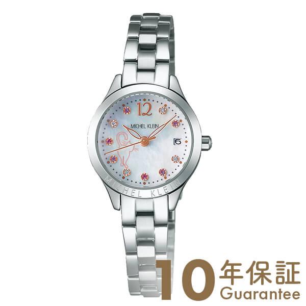 MICHELKLEIN ミッシェルクラン 「ねこの日」限定モデル 世界限定700本 AJCT701 [正規品] レディース 腕時計 時計