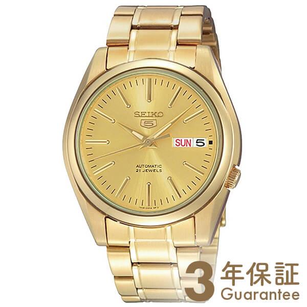 SEIKO5 [海外輸入品] セイコー5 逆輸入モデル  SNKL48J1 メンズ 腕時計 時計【新作】