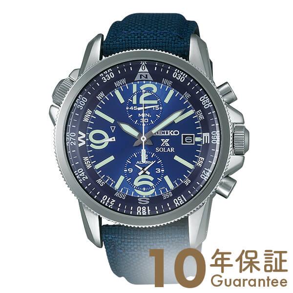 PROSPEX セイコー プロスペックス ネット限定 フィールドマスター SZTR009 [正規品] メンズ 腕時計 時計