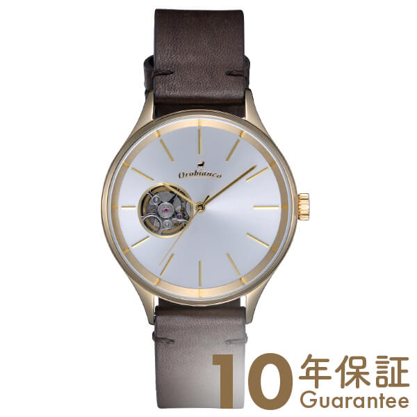 Orobianco オロビアンコ タイムオラ ロトゥール OR-0064-1 [正規品] メンズ&レディース 腕時計 時計【あす楽】