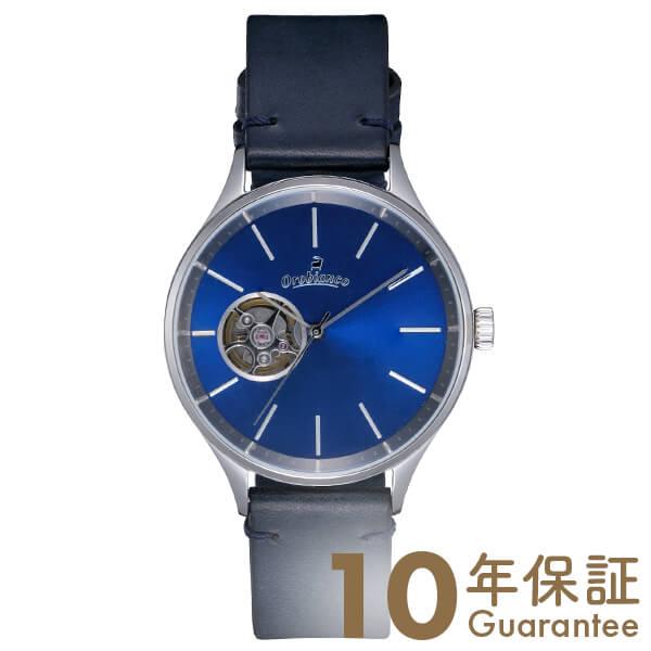 Orobianco オロビアンコ タイムオラ ロトゥール OR-0064-5 [正規品] メンズ&レディース 腕時計 時計【あす楽】