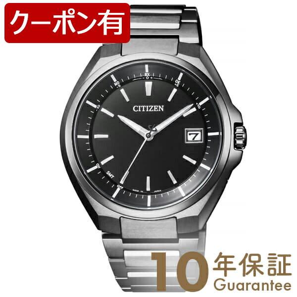 ATTESA シチズン アテッサ  CB3015-53E [正規品] メンズ 腕時計 時計【あす楽】
