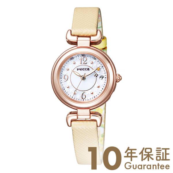 シチズン ウィッカ wicca ソーラー電波 KL0-669-13 [正規品] レディース 腕時計 時計【あす楽】