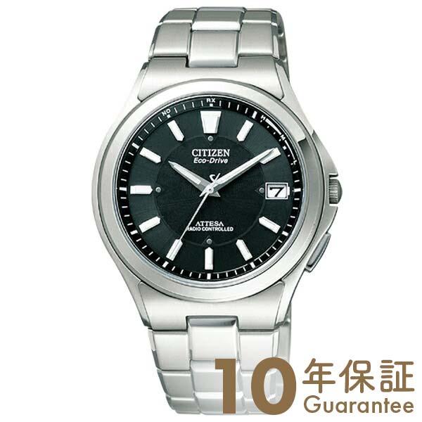 ATTESA シチズン アテッサ エコドライブ ソーラー電波 ATD53-2841 [正規品] メンズ 腕時計 時計【あす楽】