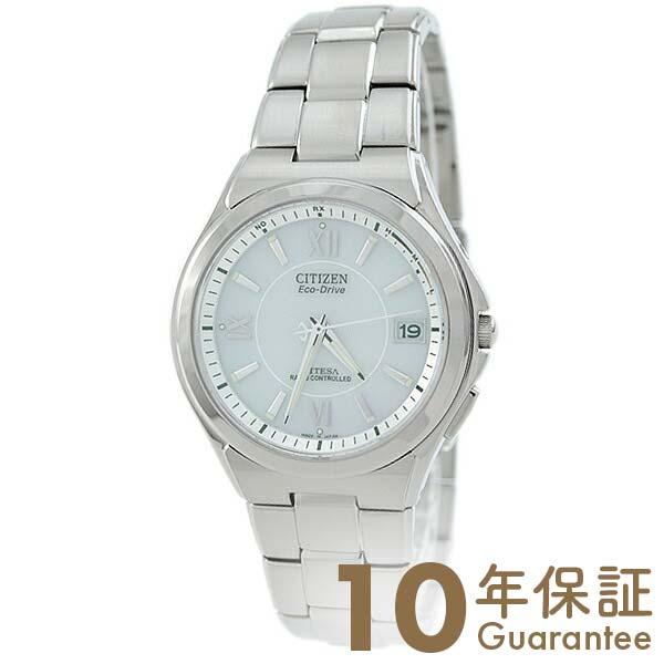 ATTESA シチズン アテッサ エコドライブ ソーラー電波 ATD53-2842 [正規品] メンズ 腕時計 時計