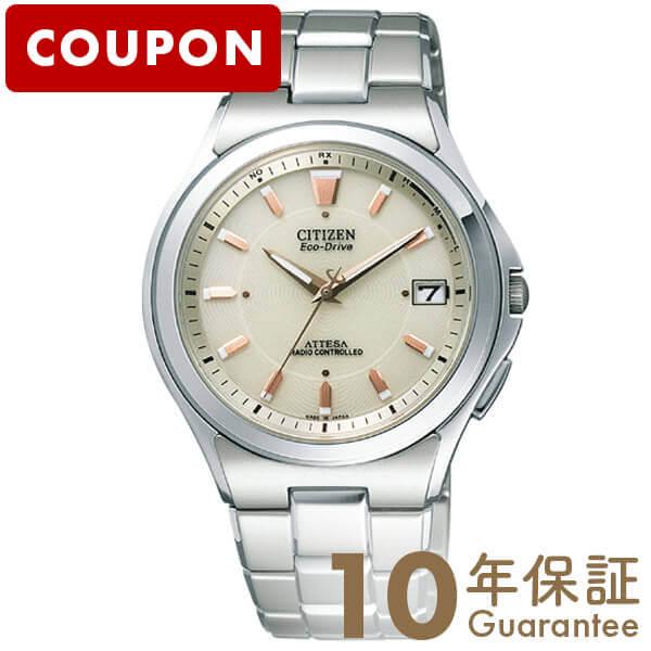 ATTESA シチズン アテッサ エコドライブ ソーラー電波 ATD53-2843 [正規品] メンズ 腕時計 時計