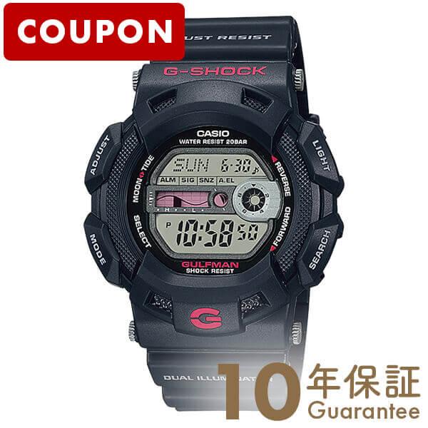G-SHOCK カシオ Gショック GULFMAN G-9100-1JF [正規品] メンズ 腕時計 時計(予約受付中)