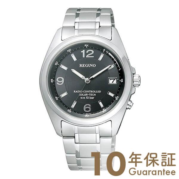 REGUNO シチズン レグノ ソーラー電波 RS25-0343H [正規品] メンズ 腕時計 時計