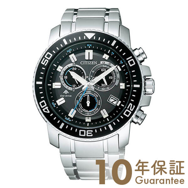 PROMASTER シチズン プロマスター ソーラー電波 クロノグラフ PMP56-3052 [正規品] メンズ 腕時計 時計