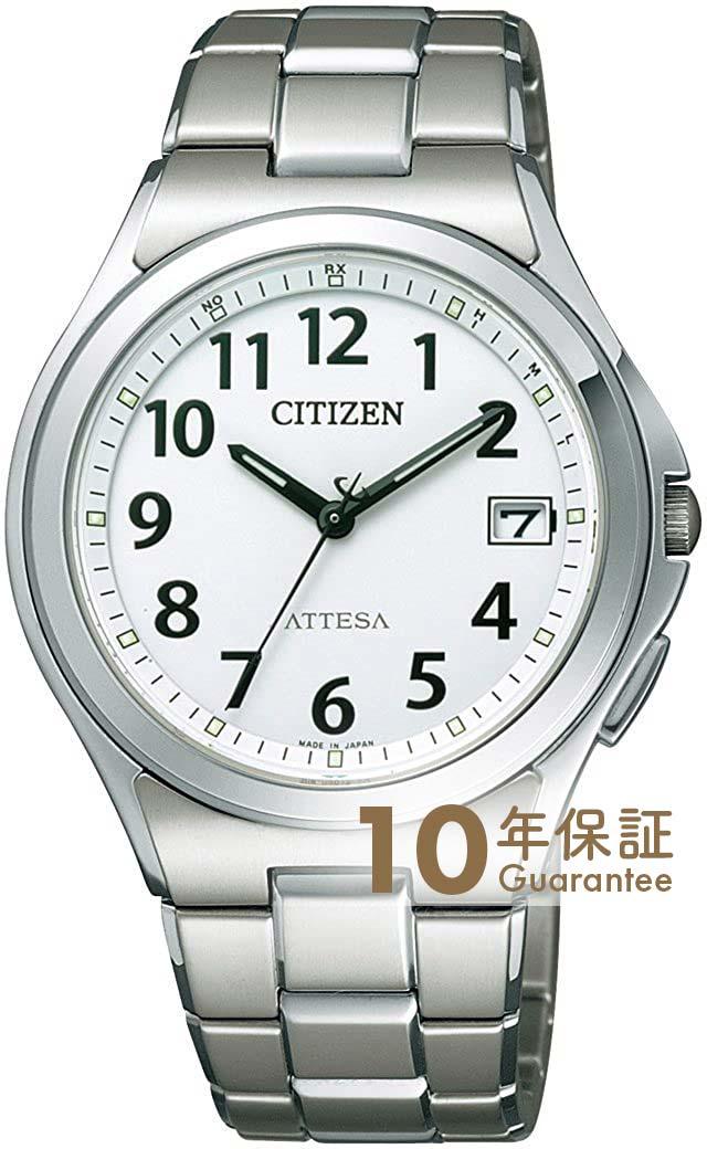 ATTESA シチズン アテッサ エコドライブ ソーラー電波 ATD53-2847 [正規品] メンズ 腕時計 時計