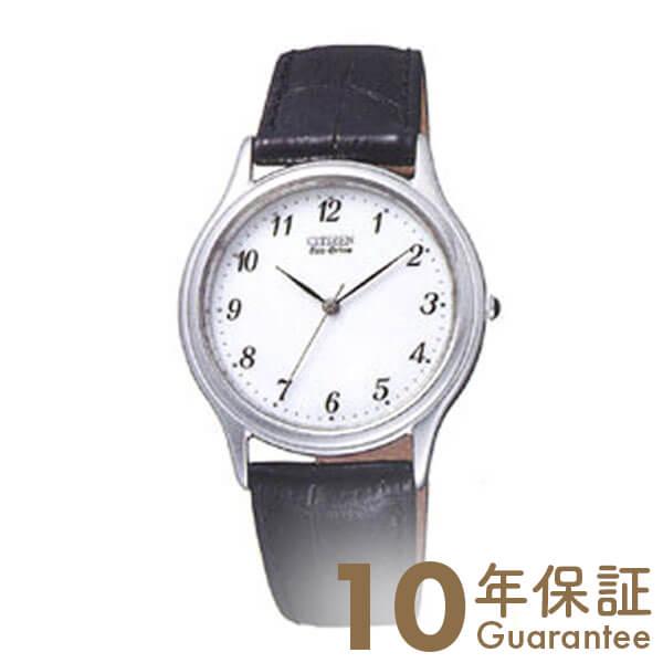 CITIZEN シチズン フォルマ エコドライブ ソーラー FRB59-2251 [正規品] メンズ 腕時計 時計