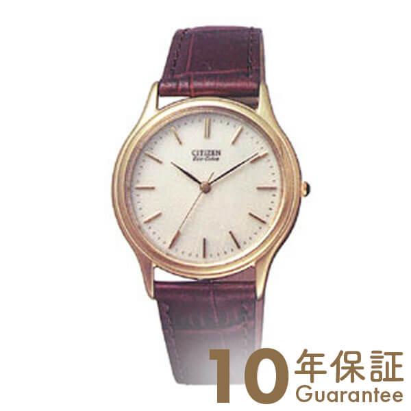 CITIZEN シチズン エコドライブ ソーラー FRB59-2253 [正規品] メンズ 腕時計 時計
