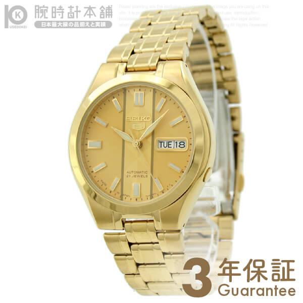 SEIKO5 [海外輸入品] セイコー5 逆輸入モデル 200m防水 機械式(自動巻き) SNKG36J1 メンズ 腕時計 時計