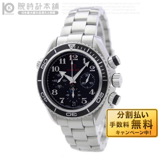 OMEGA [海外輸入品] オメガ シーマスター オリンピックコレクションプラネットオーシャン 222.30.38.50.01.003 メンズ 腕時計 時計