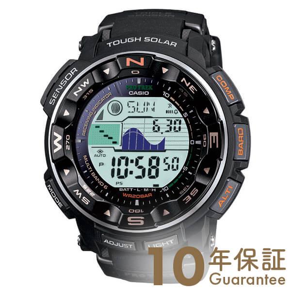 PROTRECK カシオ プロトレック ソーラー電波 PRW-2500-1JF [正規品] メンズ 腕時計 時計(予約受付中)