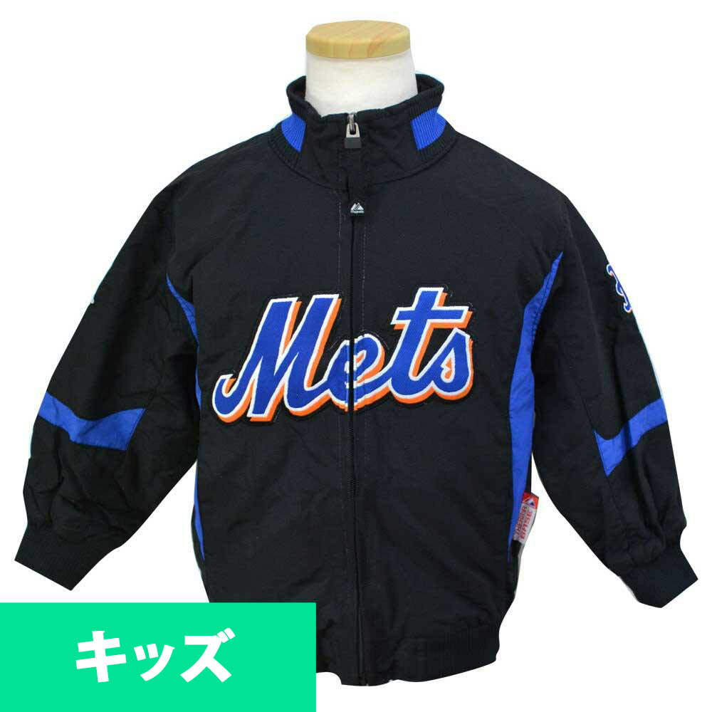 MLB メッツ オーセンティック パフォーマンス キッズ ジャケット マジェスティック/Majestic