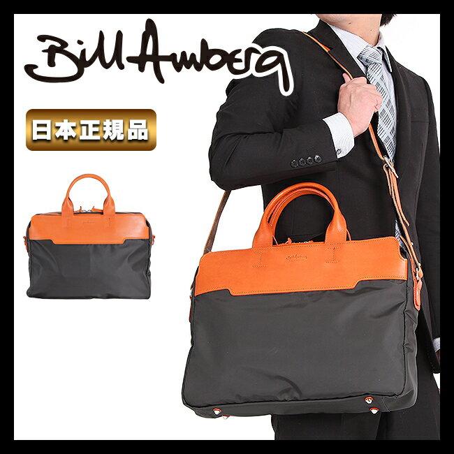 【ポイント2倍】ビルアンバーグ ビジネスバッグ 日本正規品 Bill Amberg ビル・アンバーグ 本革 革 レザー メンズ 2WAY ブリーフケース A4 MS15 SCOTT EX