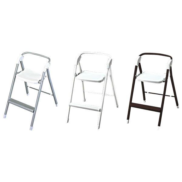 オークス ステップアップチェア 【送料無料】(踏み台、脚立、はしご、ステップ、ラダー、イス、椅子)