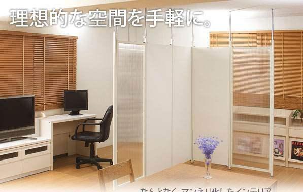 つっぱりパーテーションボード連結用 ホワイト nj-0019【送料無料】(スクリーン、衝立、パーティション、間仕切り)