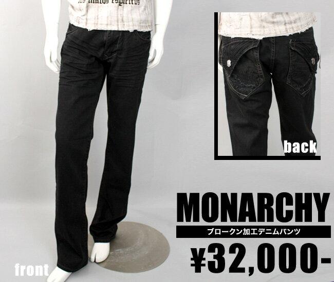 【MONARCHY/モナーキー】ブロークン加工デニムパンツ(ブラック・BLK)/メンズ【インポート】【セレカジ】【正規品】