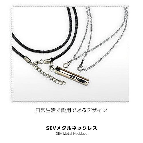 「お取り寄せ商品」【SEV】【SEVメタルネックレス】sev ネックレス02P18Jun16