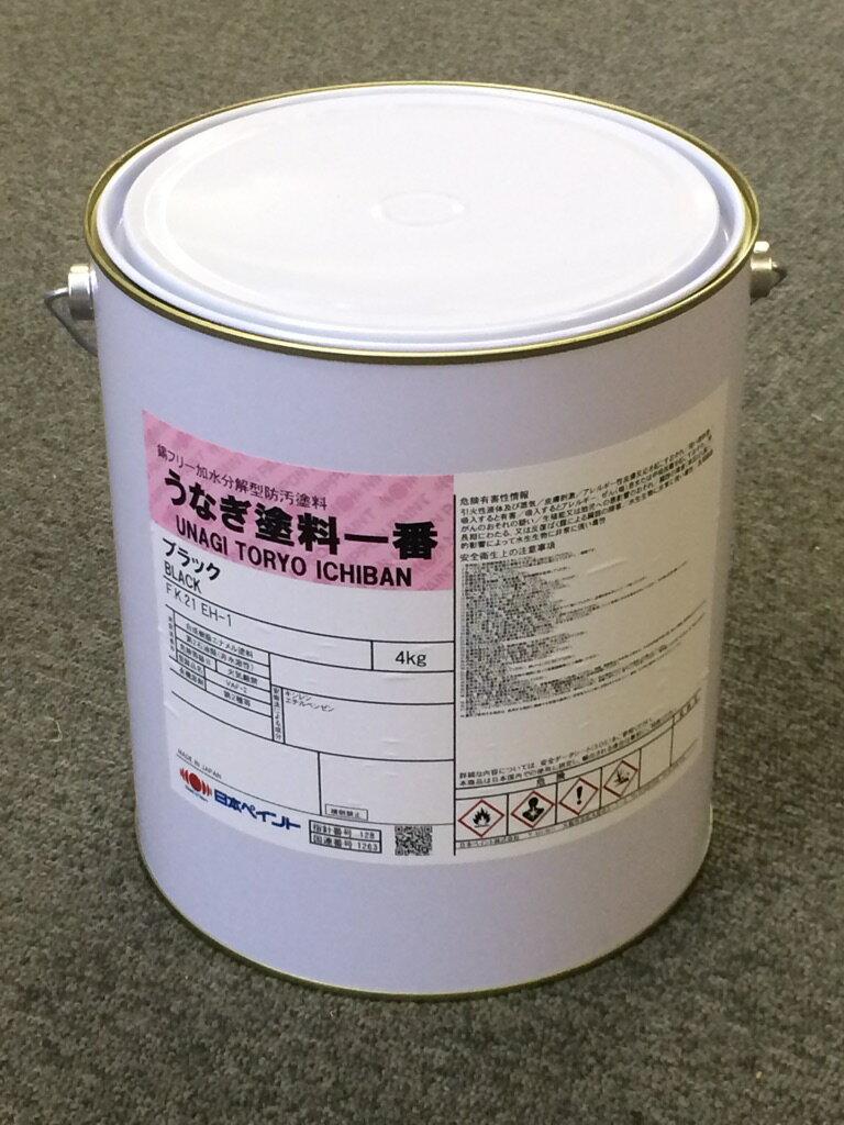うなぎ塗料一番 黒 4kg  4缶セット 日本ペイント 『送料無料』 船底塗料 うなぎ一番 ブラック うなぎ1番