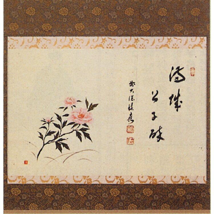 軸 横物 牡丹の絵「満城公子酔」 福本積應師 (茶道具 通販 楽天)