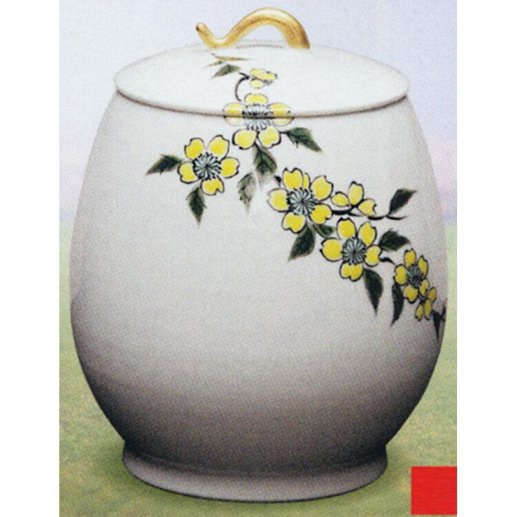 水指 山吹 文月和香 (茶道具 通販 楽天)
