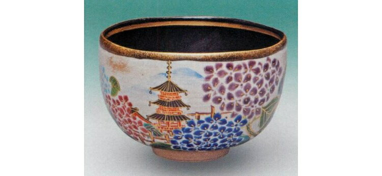 茶道具 茶碗 乾山 紫陽花寺
