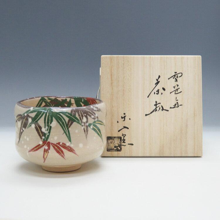 茶道具 楽茶碗 雪笹ノ画 楽入窯 季節 吉祥 茶碗(茶道具 通販 楽天)