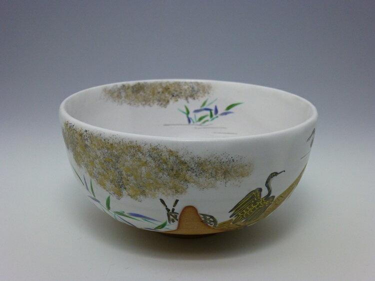 茶碗 白釉 鵜飼 橋本 永豊作