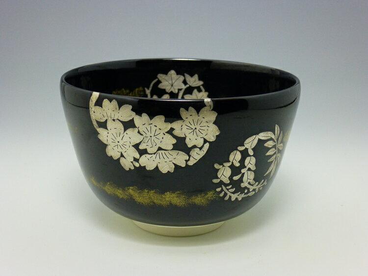 茶碗 黒釉銀彩 花丸 橋本 永豊作
